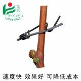 文武包裝 葡萄扎絲圓型 綁紮線園林扎絲通信光纜電纜紮帶鐵芯捆線