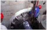 人防地下車庫滲水堵漏