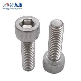 东溱厂家直销304不锈钢内六角圆柱头螺丝 不锈钢螺钉定制批发