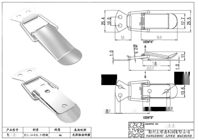 廠家供應LED燈具QF-620不鏽鋼搭扣 路燈搭扣 廠礦燈具搭扣