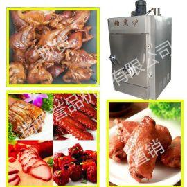 雞鴨鵝熟食糖薰爐 白砂糖薰制豬蹄糖薰設備 可定制大小型號煙薰爐