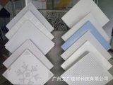 環保微孔鋁扣板鋁天花扣板吊頂裝飾材料來圖定做包安裝