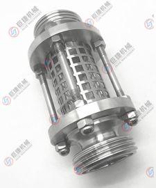 玻璃管管道视镜-304螺纹视镜、带护套直通视镜