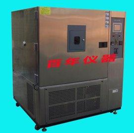 氙燈耐氣候試驗箱(BN-900Q)