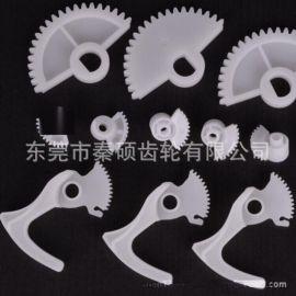 塑胶玩具齿轮 东莞市秦硕 耐磨损低噪音价格优厂家直销 现货供应