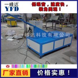 北京山东河北厂家直销气动共板法兰角码装配机压角机