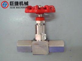 不锈钢针型阀,角式针型阀, J94W/H针型阀,卡套式针型阀价格