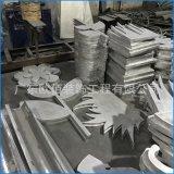 嘉峪關七彩王國雙曲面鋁板 雙曲造型鋁單板 加工定製雙曲鋁單板
