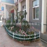 小區綠化帶隔離欄 公園花池圍欄網PVC塑鋼草坪網