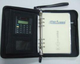 拉链计算器万用手册效率手册记事本A4. A5(AN-1401B)