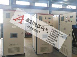 奥东电气ADGY 高压软启动柜 高压固态软启动柜一体化装置