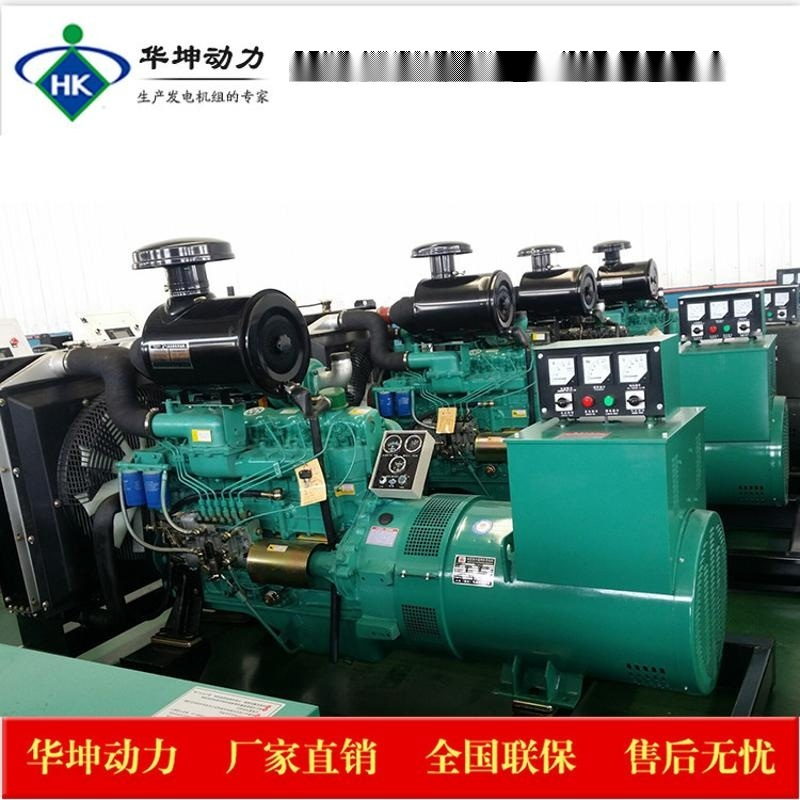消防备用电源停电自启动120柴油发电机组自动化柴油发电机组