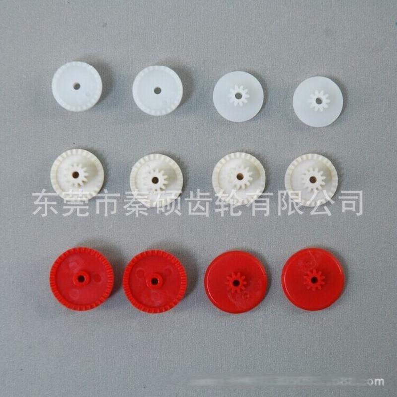注塑齿轮厂家直销塑料 玩具齿轮 黄冠齿耐磨损厂家现货直销