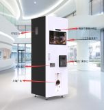 以勒现磨冰水全自动咖啡机多功能新零售共享咖啡机