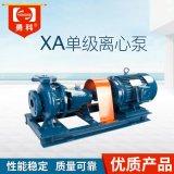 XA80高扬程 200米农业灌溉水泵  循环水泵