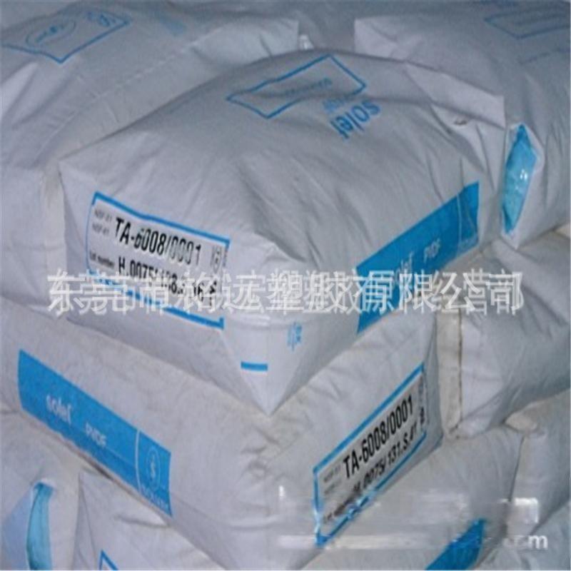 PVDF鐵 龍/法國蘇威/6008-0001/耐酸 鹼/耐腐蝕性/抗化學性
