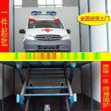 四柱汽车升降机,液压升降平台,举鼎牌升降机,液压升降货梯