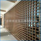 外墙木纹铝格栅 开缺口拼装铝管铝格栅天花 工装木纹铝方通吊顶