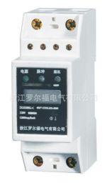 单相电子式有功电能表轨道安装带RS485通讯4P液晶