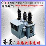 JLS-10户外油浸式高压电力计量箱