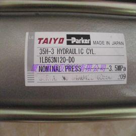 供应原装原厂日本TAIYO太阳铁工液压油缸**供应商