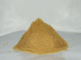 珠海阴阳树脂 水处理混床设备树脂