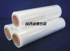 西安缠绕膜 西安拉伸缠绕膜供应 纸箱裹包膜 西安包装薄膜