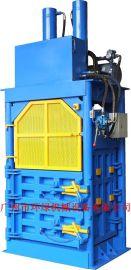 VP-100立式废纸打包机 废纸液压打包机 纸箱纸板包装机械 液压打包机 捆扎机