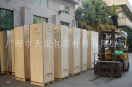 出口木箱, 钢带木箱, 免熏蒸木箱