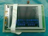 海天注塑機彩色顯示屏(5.7寸)