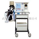 GSM-IIA麻醉机,多功能麻醉机