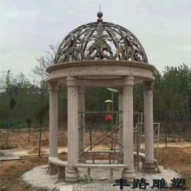 石雕黄锈石凉亭欧式铁艺圆帽凉亭庭院园林雕塑摆件