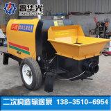 广州二次构造柱浇筑泵小型混凝土输送泵