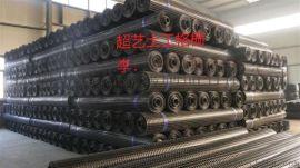 供应厂家直销塑料土工格栅,塑料网