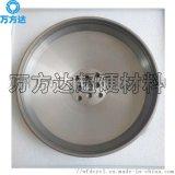 萬方達加工定製青銅燒結砂輪 磨K9玻璃金剛石砂輪