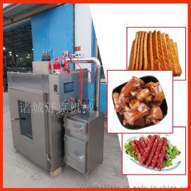 熏鸡电加热全自动烟熏炉 不锈钢香肠腊肠烟熏炉