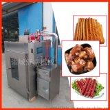 燻雞電加熱全自動煙燻爐 不鏽鋼香腸臘腸煙燻爐