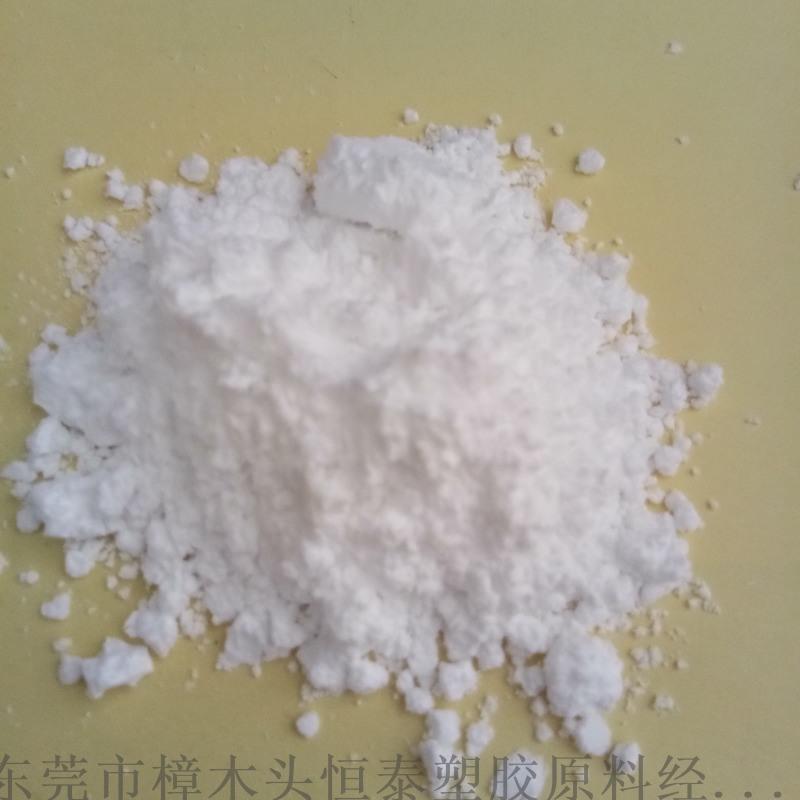 PE粉 UHMWPE 美**科纳 GUR 4152NH超高分子量聚乙烯