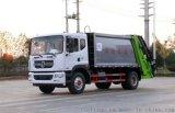 10噸壓縮垃圾車廠家直銷