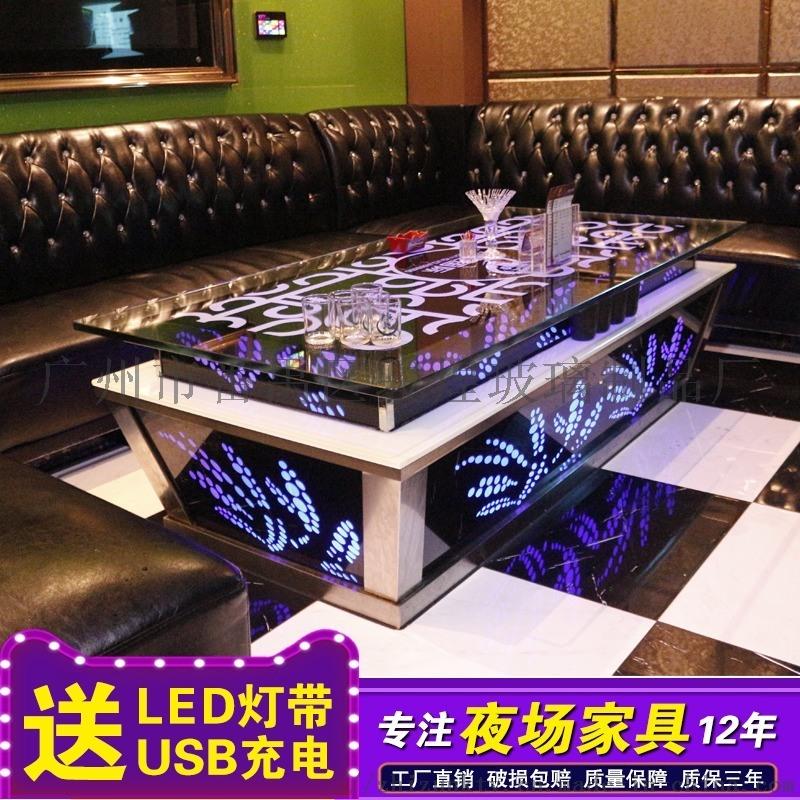 KTV茶几 不鏽鋼發光茶几 酒吧傢俱 七彩會所吧桌 大廳散臺 批量
