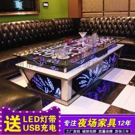 KTV茶几 不锈钢发光茶几 酒吧家具 七彩会所吧桌 大厅散台 批量