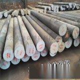 供应45MN合金结构钢 45MN光亮圆钢大小圆棒