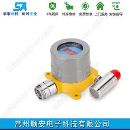 水处理二氧化氯车间使用防爆有**体漏氯检测仪