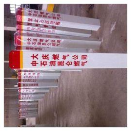 交通指示标牌玻璃钢城市标志桩