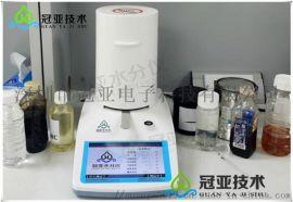 驻极母粒水分分析仪如何使用方法/塑料固体密度计