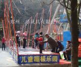 公园最火儿童游乐项目钢架蹦极床