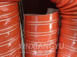 高温硫化管,红色通风管,弯曲不变形高温软管