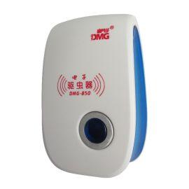 迪门子/DMG超声波电子驱鼠器捕鼠器电子猫老鼠笼灭鼠器