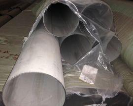 工业设备用不锈钢管 TP304工业管 化工用不锈钢工业管