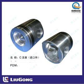 柳工CLG856康明斯中低配 发动机配件 活塞 SP100750